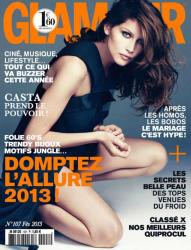 Летиция Каста для Glamour France