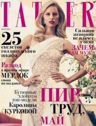 Каролина Куркова на обложках журналов