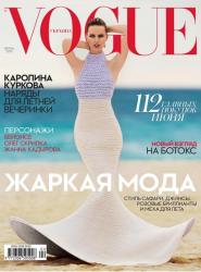 Каролина Куркова для летнего выпуска VOGUE Ukraine