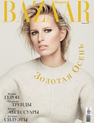 Каролина Куркова для журнала Harper's Bazaar RU, сентябрь 2013