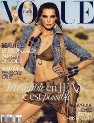 Дарья Вербови для Vogue Paris