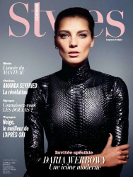 Дарья Вербова для L'Express Styles, декабрь 2013