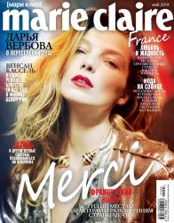 Дарья Вербова для Marie Claire Russia, май 2014