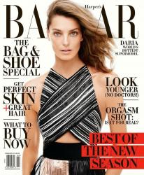 Дарья Вербова для Harper's Bazaar US, февраль 2014