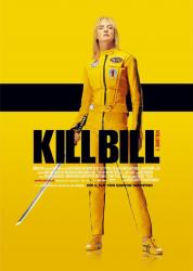 "Ума Турман: кадры из фильма ""Убить Билла"""