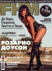 Розарио Доусон в журнале FHM