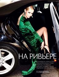 Наташа Поли в Vogue Russia