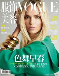 Наташа Поли для Vogue China, январь 2014