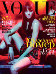 Саша Пивоварова для журнала VOGUE RU, сентябрь 2013