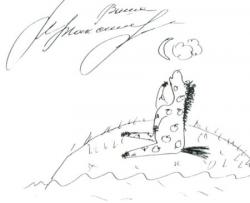Автограф MakSim