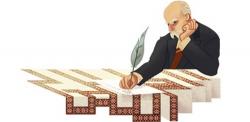 Тарас Шевченко на праздничном логотипе Google