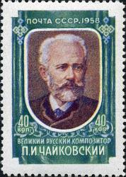 Петр Чайковский в филателии