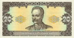 Портрет Ивана Франко на украинских деньгах
